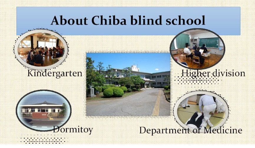 About Chiba blind school