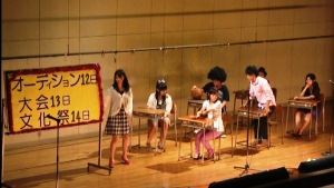 3D「Hight School Musical」