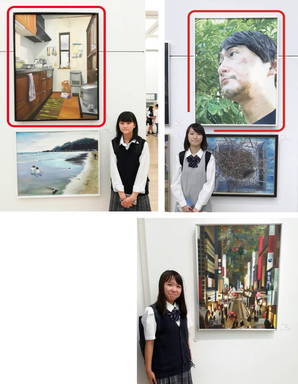 高校生 国際 美術 展